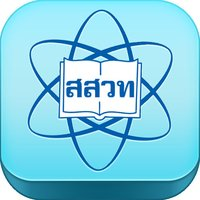 IPST Catalog Mobile