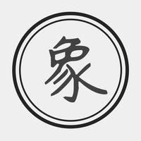 中国象棋 - 全民棋谱天天乐