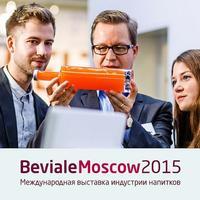 Beviale Moscow 2015. Выставка индустрии напитков
