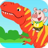 宝宝恐龙世界之旅-家庭育儿益智游戏