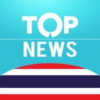 Top Thailand News