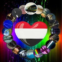 yemen fun يمن فن