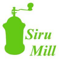 SiruMill for Qiita
