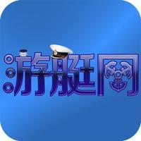 中国游艇网