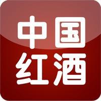中国红酒微商