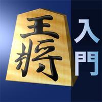 Shogi Lite -Chess-