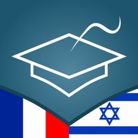 French | Hebrew - AccelaStudy®