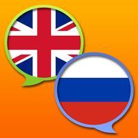 Russian English Dictionary Free