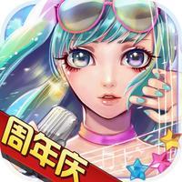 明星梦工厂-选秀风波(周年庆)