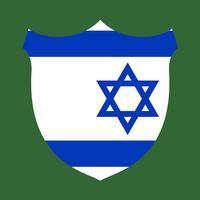 اللغة العبرية للمبتدئين