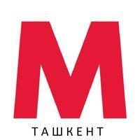 Ташкент Метро