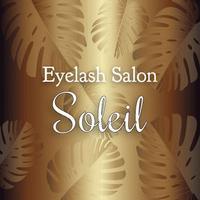Soleil【ソレイユ】