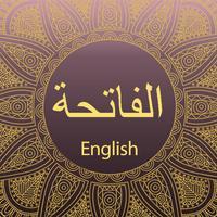 Surah AL-FATIHAH With English Translation