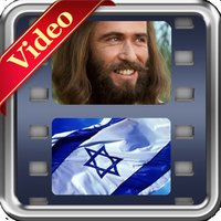 Christian Bible Videos and Songs - Documentary, Sermons, Free Bible Study