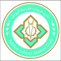 Jubilee Alumni