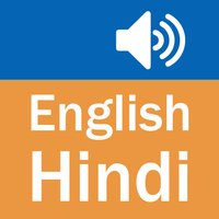 English Hindi Dictionary ( Simple and Effective )