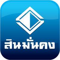 SMK Speed App