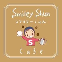 Cafe Smiley しゅん(カフェ スマイリーしゅん)