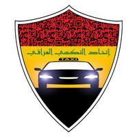 اتحاد التكسي العراقي