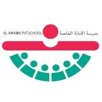 Al Amana School