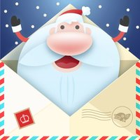 Tu carta a Santa