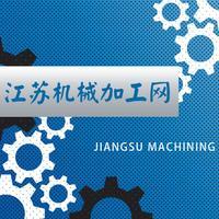 江苏机械加工网