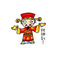 财神到 stickers by wenpei