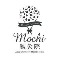 MOCHI鍼灸院
