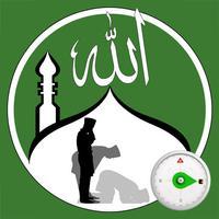 اوقات الصلاة