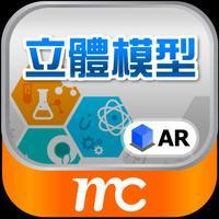 Inspiring Science AR 3D model
