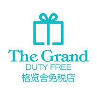 The Grand 免税店