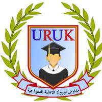 مدارس أوروك سماوة