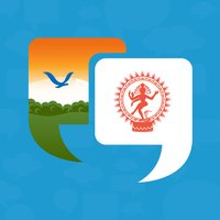 Learn Tamil Quickly - Phrases, Quiz, Flash Card
