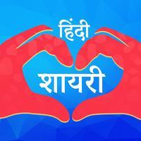 Jabardast Hindi Faadu Shayari 2017 - Funny Jokes