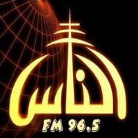 Alnas Radio
