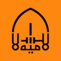 Islamic Financial Securities
