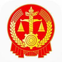 广西司法公开