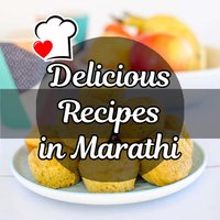 Delicious Recipes in Marathi
