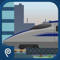 Train Empire Lite