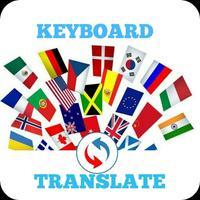 My Translator keyboard