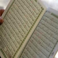 Quran Saud Al Shuraim