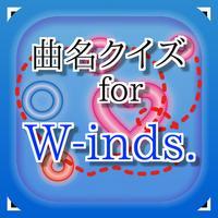 曲名 for W-inds. ~穴埋めクイズ~