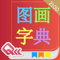 Basic 2100 Words English-Chinese Picture Dictionary (PinYin Edition)