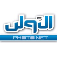 Al Oula Online