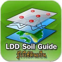 Ldd Soil Guide