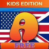 Anagrams English Kids Edition Free - Twist words