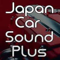 Japan Car Sounds Plus