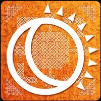 Daily Horoscope in Tamil