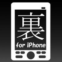 Tips for iPhone