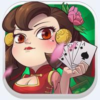 咪咕斗地主-最好玩的斗地主游戏